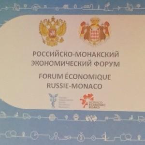 Le Cabinet Frayre & Associés à Moscou
